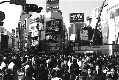 The Shibuya Crossing with People, Tokyo, Japan